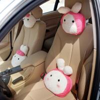 汽车头枕 可爱卡通护颈枕 车枕 车用腰靠垫 饭团兔靠枕抱枕