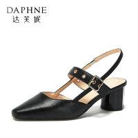 Daphne/达芙妮 春季新款时尚方头扣带后空粗跟女单鞋玛丽珍鞋