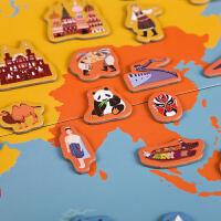 认知玩具地图磁力贴磁性拼图冰箱贴亲子宝宝