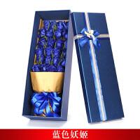 ????礼缘 礼盒全国送花北京鲜花速递同城生日礼物广州上海