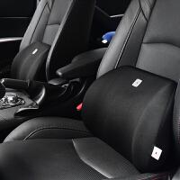 汽车腰靠座椅护垫托腰枕加厚座椅靠背垫车载车内四季通用品