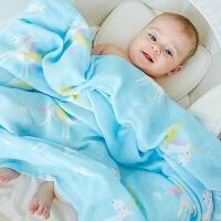 婴儿被子夏季薄款襁褓新生的儿包巾冰丝竹纤维双层防惊跳纱布盖毯 蓝底独角兽 110*120
