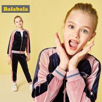 巴拉巴拉童装女童秋装2018新款儿童两件套女童时髦套装上衣裤子潮