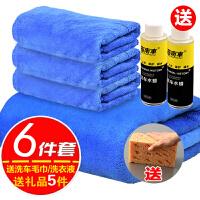 洗车毛巾吸水加厚特大号洗车擦车布专用多功能搽刷车套装组合家用