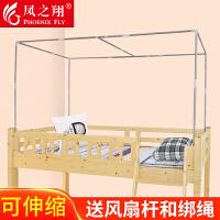 可伸缩不锈钢宿舍寝室支架学生床帘遮光布蚊帐上铺下铺床架榻榻米
