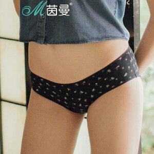 包邮 茵曼内衣 碎花弹力透气桑蚕丝低腰提臀三角裤女棉内裤 9872491081