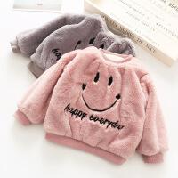 2018冬季童装新款 韩版女童可爱笑脸毛绒卫衣儿童套头衫加厚加绒
