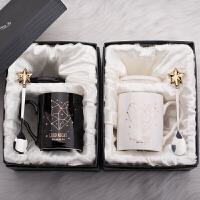 创意潮流韩版情侣杯陶瓷咖啡杯马克杯子一对办公喝水奶茶杯简约