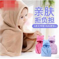 儿童浴巾斗篷宝宝超柔吸水带帽浴巾新生儿童披风婴儿大浴袍
