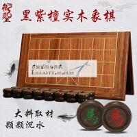 折叠木质 中国象棋 象棋盘套装 黑紫檀木象棋部分地区新品