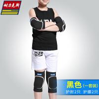 20180317195957476运动护肘护膝男加厚保暖儿童排球女护膝盖足球护具套装冬溜冰护腕