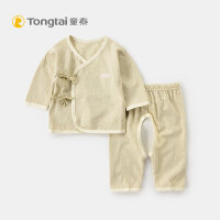 夏季新生儿内衣男女宝宝0-3个月上衣裤子套装