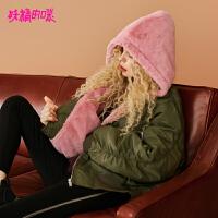 【2件5折】妖精的口袋欧美嘻哈外套冬装2018新款飞行员夹克棉衣服女冬季