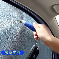汽车安全锤迷你车用多功能逃生锤子击碎玻璃救生锤车载一秒破窗器