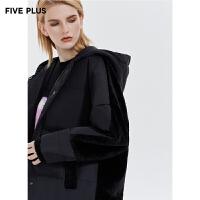 Five Plus新款女冬装连帽羽绒服大衣女中长宽松长袖外套拼接毛毛