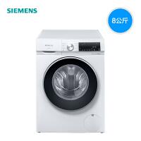【新品】西门子SIEMENS滚筒洗衣机 白色8KG薄款WH32A1X00W