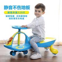 正品乐贝音乐静音轮儿童扭扭车 1-3岁宝宝滑行溜溜车玩具