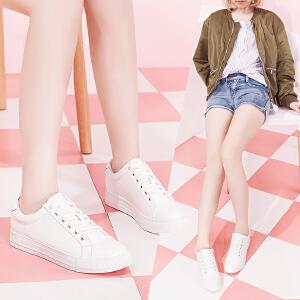 【毅雅牛皮加绒内里】小白鞋女韩版百搭新款街拍厚底内增高单鞋松糕底板鞋YD6PP1478