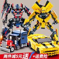 儿童玩具男孩礼物积木拼装变形机器人金刚汽车6-7-9-10-12岁