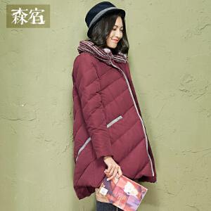 森宿又一个春秋 冬装女士厚外套宽松范针织立领羽绒服女长款