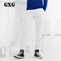 GXG男装 男士经典修身时尚韩版白色长裤#171102365