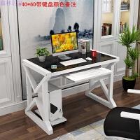 简约现代钢化玻璃电脑桌台式家用办公桌子简易烤漆学习书桌写字台