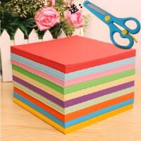 儿童手工纸彩纸折纸a4复印纸彩色打印纸80g彩色卡纸折纸材料