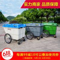 400L保洁车手推塑料环卫垃圾车大号户外垃圾桶市政物业垃圾清运车