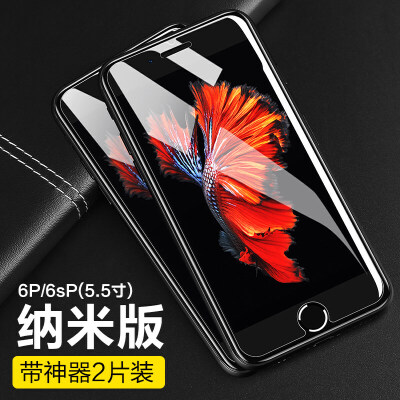 iphone6钢化膜苹果6s全屏全覆盖苹果6splus抗蓝光3D六6plus手机贴膜后水凝6sp全 6p/6splus (5.5寸)【纳米抗指纹】2片 9H硬度 防爆防刮 2.5D弧边圆润手感