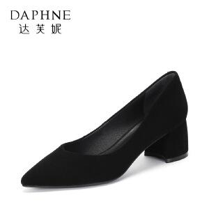 Daphne/达芙妮秋季尖头粗跟 浅口中跟时尚时尚职业女单鞋