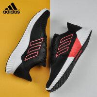 阿迪达斯女鞋2019夏季新款 climacool 清风透气缓震跑步鞋B75842