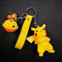 可爱皮卡丘铃铛包包汽车创意钥匙链书包挂件钥匙扣女SN8119 生气皮卡丘+黄色皮绳+铃铛