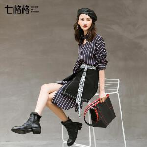 七格格韩版时尚条纹衬衫裙2017秋装新款气质长袖显瘦中长款雪纺连衣裙女