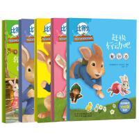 正版比得兔早教故事�N��� 全套5�在s快行�影珊猛米�Q不放�� 3-4-5-6�q幼少�和��⒚烧J知玩具�N������������H子共�x