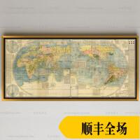 复古世界地图挂画 办公室客厅餐厅横幅中文无框画 简约现代装饰画 70*160 单幅价格 明朝的中文世界地图