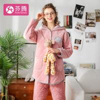 【狂欢不打烊 �缓笳劭奂郏�179元】芬腾-睡衣连帽女冬季加厚加绒夹棉保暖冬天可外穿家居服套装