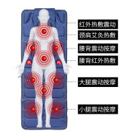�i椎按摩器腰部多功能全身背部按摩毯家用震�影茨�|床�|靠�|椅�|