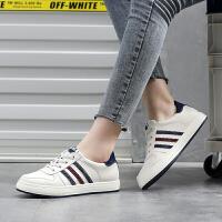 木林森女鞋新品百搭舒适平底鞋韩系女款板鞋小白鞋女