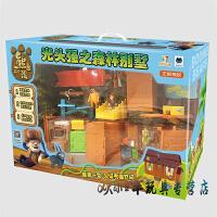 熊出没百变树屋熊大熊二玩具光头强之森林别墅奇幻空间礼物盒套装