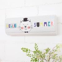 空调罩挂机防尘罩开机不取格力三菱卧室全包布艺室内挂式空调套子 白色 格子猫全包