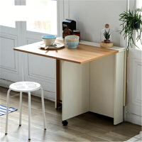【支持礼品卡】桌子折叠餐桌家用小户型吃饭桌长方形简易伸缩移动桌1.2米 h8u