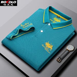 2件9折 3件8折 高弹力修身丝质速干短袖T恤男士纯色圆领青中年大码男装上衣半袖打底衫 Z9010