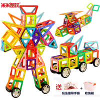 262件套装儿童磁力片玩具百变提拉磁性积木套装