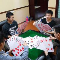 【支持礼品卡】大扑克牌特大号扑克 耍创意道具巨型特大纸牌j7t