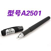 晨光中性笔粗笔芯加粗签字笔黑色商务大头水笔芯12支1.0mm