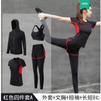 运动户外瑜伽服运动套装女新款速干衣少女健身房跑步五件套健身服