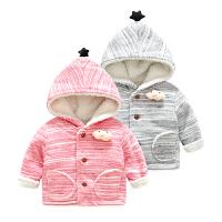 女童宝宝婴儿衣服儿童装外套秋冬季0岁6个月新生儿连帽开衫厚上衣