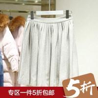 高腰显瘦百褶裙冬装新款纯色百搭半身裙