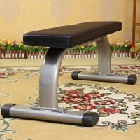 商用平板凳平板椅举重床凳平板仰卧板多功能哑铃凳健身椅 5年
