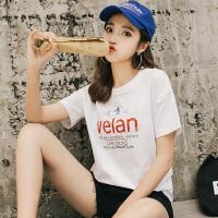 【多色可选】宽松短袖t恤女2018新款夏装韩版百搭学生夏季半袖白色上衣